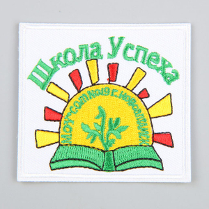 Rectangle embroidery patch for school uniform QD-EP-0010