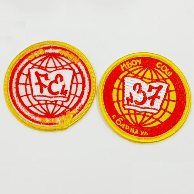 Embroidery patch QD-EP-0005