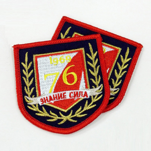 Embroidery patch QD-EP-0004