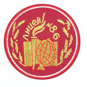 Round embroidery patch for school uniform QD-EP-0009